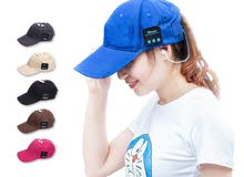 wireless Bluetooth cap .( cash on delivery anywhere in Bahrain )