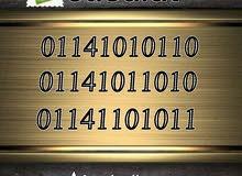 ارقام مميزه للبيع جديده على نظام الكارت 14 قرش