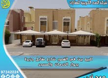Al-Qusour neighborhood Mubarak Al-Kabeer city - 300 sqm house for sale
