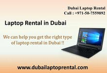 Laptop Rental in Dubai - Daily/Weekly/Monthly Rentals