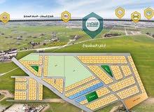 اراضي بجانب ايكيا المطار على مثلث جامعات : الشرق الاوسط، الاسراء، الزيتونة