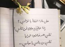 مطلوب مدرسة لغة عربية -لغة انجليزية- رياضيات