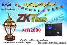 عروض رمضان ساعة حضور وانصراف موديل MB2000