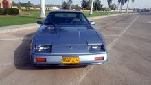 Best price! Nissan 300ZX 1986 for sale