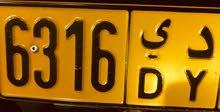 رقم للبيع 6316 د ي