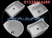 كوريان رخام صناعى (أحواض مطابخ وحمامات) م / كمال نادر