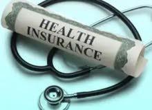 """""""بنصف السعر"""" تأمين صحي درجة أولى"""