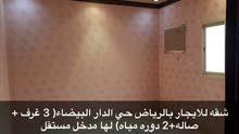 شقة للايجار  عوائل حي الدار البيضاء بالرياض