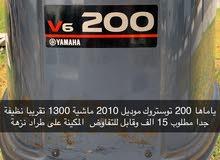 ماكينة ياماها 200 توستروك 2010