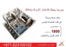 apartment of 81 sqm for sale