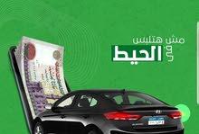 مش هتلبس في الحيط لما تاجر من شركه محمد حمدي القرش لايجار السيارات بمصر الجديده