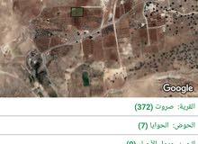 قطعه ارض مميزة للبيع في أجمل مناطق صروت