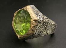 خاتم زبرجد ( صياغة ابداعية )
