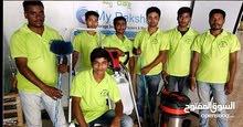 شركة نظافة