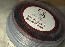 منتجات مغربية