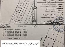 المعبيله4•مربع4~اول خط شارع الخير~