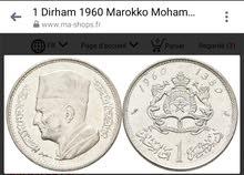 dirham li mohamd 5 1960