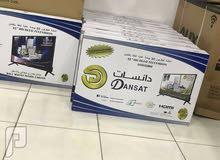 شاشات دانسات اصلية وارد السعودية مع حامل جداري هدية