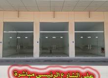 محلات ومكاتب ومخازن للايجار/ For rent shop -warehouses - office