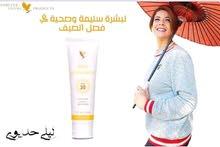 منتوجات طبيعية مرخصة من وزارة الصحة المغربية والعالمية