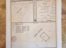 ارض سكنيه في ولاية ينقل /الصفيرات ب القرب من المستشفى