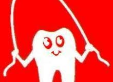مطلوب تمريض أسنان