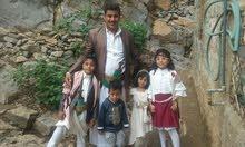 اليمن صنعاء حجة عمران
