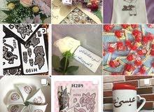 طباعة الهديا والتوزيعات