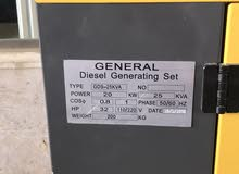 ماطور كهرباءكاتم الصوت جنرال