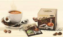 قهوة منتقاة بعناية ممزوجة مع مستخلصات الصويا لتعطيك نكهة الكريما
