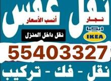أبو منصور للنقل والفك والتركيب جميع غرف النوم والأثاث المنزل