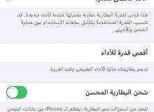 بالكرتونه وكل حاجتهiphone 6s 64gb baterry 100٪ like new