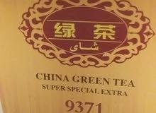 يوجد لدينا شاي الصين الأخضر وزن صافي 250 جرام