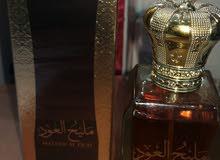 عطور عربية بسعر المصنع