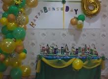 تنظيم حفلات ومناسبات