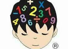 مدرس رياضيات المفرق