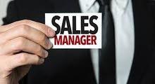 مدير مبيعات وتسويق يبحث عن وظيفه