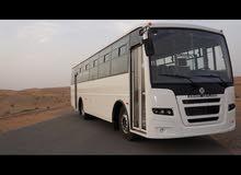 للايجار باصات 22 راكب و 56 راكب حديثة و مكيفة