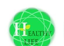 نظام غذائي ورياضي صحي وانت ف بيتك