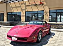 For sale 1980 Red Corvette
