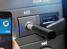 بلوتوث لمنفذ اوكس ( AUX ) لسيارات والأجهزة الأخرى