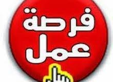 مطلوب مندوبة تسويق الكتروني للعمل في الرياض - العليا