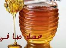 عسل سدر جبلي كشميري