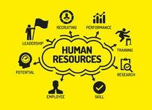 احصل على دورة الموارد البشرية في اكاديمية بيت الشرق