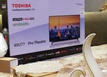 Toshiba screen for sale