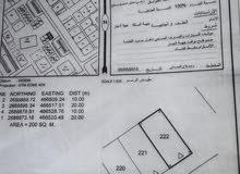 تم تخفيض السعر  مبنى سكنى تجاري صحار مويلح قريب مستشفى صحار تكيف مركزي