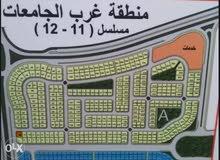ارض غرب الجامعات (الاندلس العائلية)