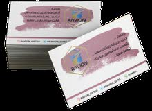 RAVION GIFTS CARD بطاقة رفيون للهدايا