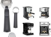 أدوات لصناعة القهوه