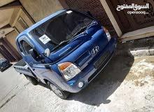 بورتر نقل داخل وخارج طرابلس